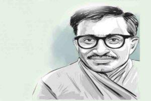 Read more about the article राजनीतिक शुचिता के पुरोधा  पं. दीनदयाल उपाध्याय