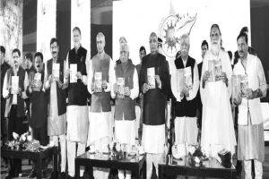 हिंदी विवेक प्रकाशित'भगवद्गीता सबके लिए' का विमोचन