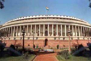 बलि चढ़ती संसद