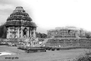 प्राचीन ओडिशा