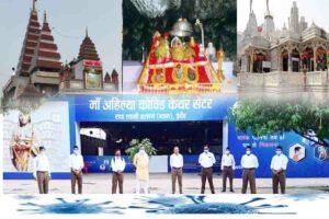 संघ एवं मंदिरों  का सेवा कार्य