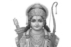 चहुंओर राम ही राम
