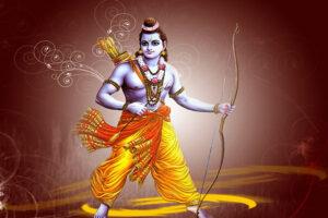 ॥ राम सच्चिदानंद दिनेसा ॥