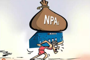 Read more about the article किसे कहते हैं एनपीए?