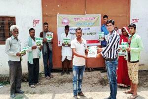 Read more about the article सूर्या फाउण्डेशन द्वारा पोषण वाटिका हेतु बीज वितरण कार्यक्रम