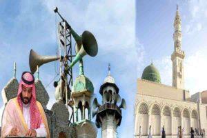 इस्लामिक देशों में बदलाव की बयार और जगती उम्मीदें