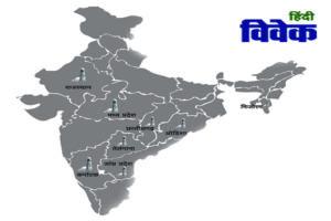 त्रिपुरा विजय का अन्य चुनावों पर प्रभाव